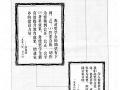 蔡龙豪 2014 年工作汇报14