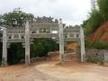 桂峰村入口